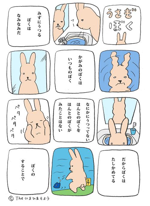 usaman_boku.jpg