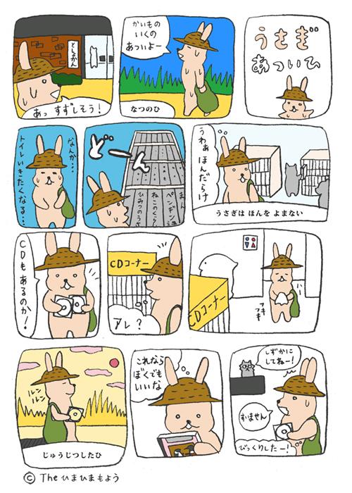 usaman_atuihi.jpg
