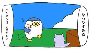 yokoku_001.jpg