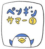 yokoku_002.jpg